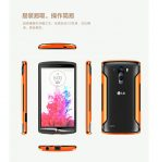 Original Brand Color Slim Guard Frame for LG G3